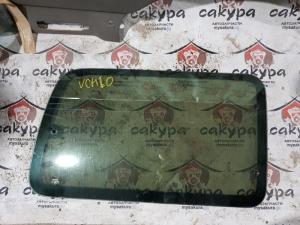 стекло собачника Toyota Granvia