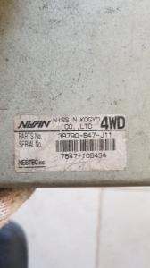 блок управления abs Honda S-MX