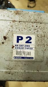 блок efi Suzuki Wagon R