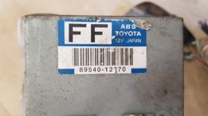 блок управления abs Toyota Corolla