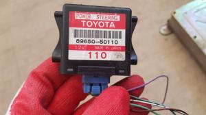 Блок управления рулевой рейкой Toyota Celsior
