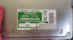 блок efi Toyota Starlet