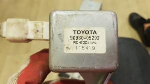электронный блок Toyota Celsior
