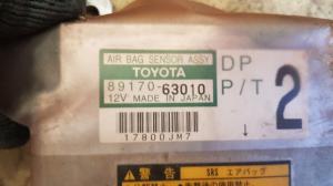блок SRS Toyota Opa