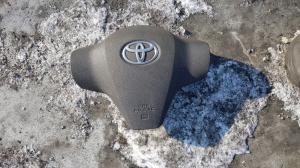 Airbag Toyota Vitz