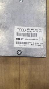 электронный блок Audi A6
