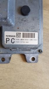 блок управления акпп Nissan Teana