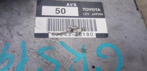 электронный блок Lexus GS350