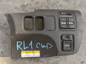 кнопка сдвижной двери Honda Lagreat