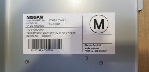 Блок управления камерами Nissan Note