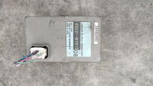 электронный блок Toyota Passo