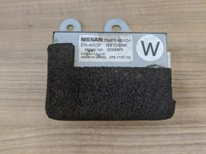 электронный блок Nissan X-Trail