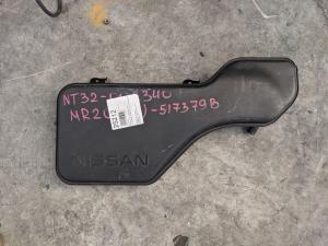 воздухозаборник Nissan X-Trail