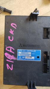 электронный блок Mitsubishi GTO